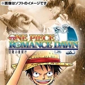 【+10月22日発送★新品】PSPソフト ワンピース ROMANCE DAWN 冒険の夜明け