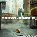 【新品】PS3ソフト TOKYO JUNGLE PlayStation 3 the Best