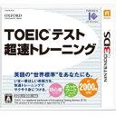 【新品】3DSソフトTOEIC (R)テスト超速トレーニング/英語,TOEIC,任天堂,ニンテンドー,Nintendo,DS,3DS,3D,ゲーム