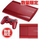 【新品】PS3本体 ガーネット・レッド 250GB (CECH-4000B GA)
