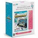 【数量限定特価★+1月16日発送★新品】WiiUソフト Nintendo Land Wiiリモコンプラスセット (ピンク)