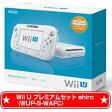 【あす楽13日着★12月12日発送★新品】WiiU本体 Wii U プレミアムセット shiro (WUP-S-WAFC)