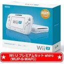 【あす楽10日着★12月9日発送★新品】WiiU本体 Wii U プレミアムセット shiro (WUP-S-WAFC)