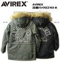 【AVIREX】定番*N3-B【バックロゴ】 あったかブルゾン2色展開・カーキ/ブラックアヴィレックス*キッズ*9102506