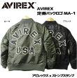【AVIREX】定番*MA-1【バックロゴ*AVIREX USA】ブルゾン2色展開・カーキ/ブラックアヴィレックス*キッズ*9102508/防寒ナイロンジャンパー暖ジャケット