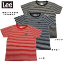 ★【35%SALE】【Leeキッズ&ジュニア】【ボーダー】【...