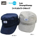 【30%offSale!!】■Lee x StompStamp■【キッズ】【コーデュロイ*ワークキャップ】【男女兼用】【WORK CAP】*9185535リーx...
