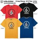 【30 SALE 】VOLCOM ボルコム【キッズ】 Crisp Stone S/S Tee ストーンロゴ半袖Tシャツ Y3511800 ブランド子供服 サーフブランド トドラーサイズ スケボー