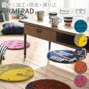 【送料無料】北欧 ラグ カーペット Masaru Suzuki 約35cm 円形 チェアパッド(S)