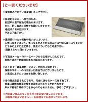 防音マット遮音カーペット約91cm×91cm4枚セット×10セット(計40枚)サンダムE45(R)