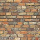 壁紙クロス 幅約93cm (1mあたり) シンコールBEST BB1396 半額以下 引っ越し 新生活