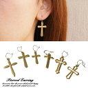 ピアス 金属アレルギー フックピアス クロス 十字架 シンプ...