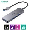 【店内全品ポイント20倍】 USBハブ USB 3.0 4ポート AUKEY オーキー Unity Slim 4-in-1 グレー CB-H36-GY type-a スリム おしゃれ 薄型 軽量 コンパクト 高速データ転送 5Gbps 200mm USB A
