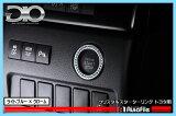 ジオ(GIO)クリスタルスターターリング トヨタ汎用[ライトブルー×クローム]