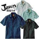 ジャウィン 作業服 作業着【春夏向け】半袖シャツ 55214 ユニフォーム 自重堂 55200シリーズ 作業シャツ