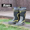 防寒長靴85780【ジーベック】【ジーベック 安全靴】【釣り 長靴】【XEBEC】【防寒長靴】【長靴 防寒】【長靴 防寒 メンズ】長靴 /防寒性 長靴