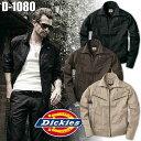 作業服 作業着 ディッキーズ/Dickies D-1080 長袖ブルゾン ジャケット ジャンパー ワークウェア