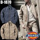 作業服 作業着 ディッキーズ/Dickies D-1870 長袖ブルゾン ジャケット ジャンパー ワークウェア