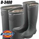 作業服 作業着 ディッキーズ/Dickies D-3400 メンズ ブーツ 長靴 作業用