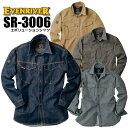 イーブンリバー EVENRIVER 長袖シャツ SR-3006 エボリューションシャツ 綿60%ポリ40% 作業服 作業着 SR3007シリーズ【4L-5L】