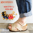 ARCOPEDICO(アルコペディコ)NEW 新型 MIRA ミラ サンダル 靴 レディース おしゃれなコンフォートサンダル 夏の大人気おすすめサンダル 新型 ニューデザイン MIRA ミラ 誕生