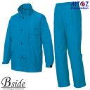 アイトス【AITOZ 58700】 レインスーツ(B−10) 品質の機能性さらに価格にも自信ありの商品です