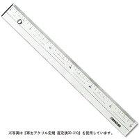 再生アクリル定規直定規45-510(50cm直定規:目盛り付)
