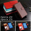 Xperia Z4 Xperia Z3 窓付き 手帳型ケース Xperia Z4 Xperia Z3 ケース Xperia Z4 Xperia Z3 手帳 Xperia Z4 SO-03G/SOV31/402SO Xperia Z3 SO-01G/SOL26/401SO シンプル ビジネス 全面保護 保護ケース 手作り風 カバー スマホケース