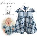 ショッピングアルター Seraphine BABY セラフィン ベビー ANNA ブルータータンのウールワンピース  サイズ:12ヶ月・18ヶ月