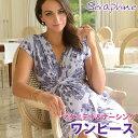 Seraphine セラフィン Blossom SS ノット...