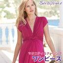 Seraphine セラフィン Jolene SS ノットフロントワンピース 半袖−フューシャピンク