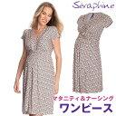 Seraphine セラフィン Jolene SS ノットフロントワンピース 半袖−ピンク×ブラックドット