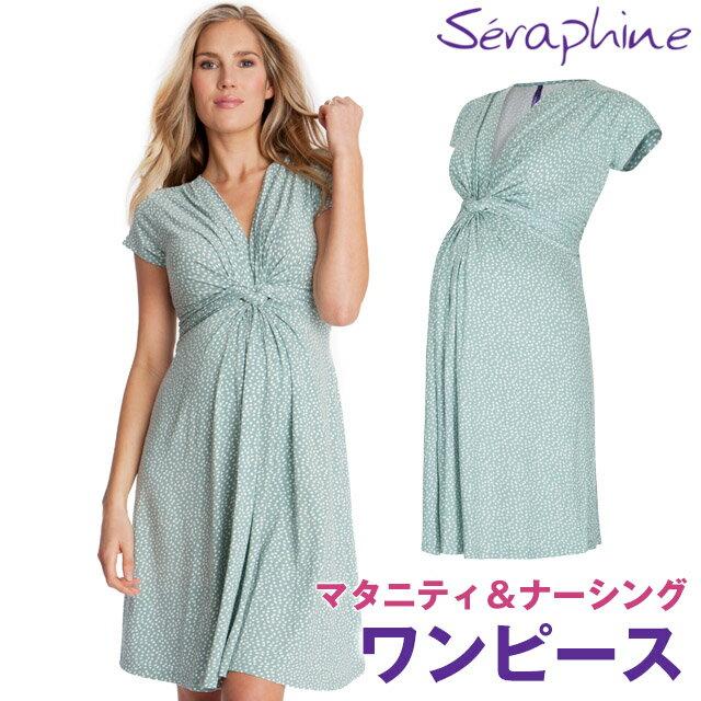 Seraphine セラフィン Jolene SS ノットフロントワンピース 半袖−セージドット