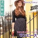 ショッピングセラフ Seraphine セラフィン Loveday ハートプリント クロスオーバーマタニティナーシングワンピース 七分袖−ブラック