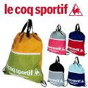 ルコックスポルティフ ナップサック ランドリーバッグ シューズバッグ リュック リュックサック スポーツバッグ コンパクト バッグ bag メンズ レディース 鞄 部活動 ジムバッグ