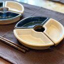 ジェンガラ トリプルソースディッシュ 3コ1セット 青 白 正規品【ジェンガラケラミック 高級 小皿 アジアン雑貨 バリ 】