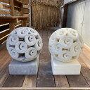 バリ島石材 セメントオブジェ ボール型 渦巻き 2色 H40cm スタンド付 【 アジアンガーデン ガーデン 庭 リゾート エクステリア ストーンカービング ガーデンライト】