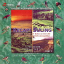 商品説明 バリ島直輸入のCDです!こちらの商品はスパ等でよく耳にする、鳥のさえずりや、水のせせらぎ等が流れるヒーリングミュージックのCDです♪竹笛のアンサンブル『ケチャピスリン』をお楽しみ下さい。伝統的な曲から新しいものまでセレクトしてあるCDです。BGMなどに最適です♪ 収録曲 1.Ulah Kitu 2.Ombak-Ombaken 3.Karang Nuggal 4.Sangkuriang (Uking Sakti) 5.Pajajaran Jipang 6.Renggong Manis 7.Kembang Bungur 8.Teuteup Deudeuh 9.Kamarenbing 10.Paksi Tuwung ※ご注意 この商品は実店舗含め4店舗にて販売しております。在庫数の更新は随時行っておりますが、お買い上げいただいた商品が、タイムラグにてご用意出来なくなってしまうこともございます。 その場合、お客様には必ず連絡をいたしますが、万が一入荷予定がない場合は、キャンセルさせていただく場合もございますことをあらかじめご了承ください。 ※こちらの商品はクリックポストをご利用いただけます。クリックポスト(補償無)・小型(ネコポス便)をご希望の方は、ご利用条件をご確認の上発送方法をご選択下さい 。※宅配便をご希望のかたはクリックポスト対象外の商品も合わせ、6,600円以上(税込)のお買い上げで宅配送料が無料となります。CD/音楽/BGM/伝統的/ラウンジ音楽/伝統音楽/アジアンヒーリング/ヒーリング/リラックス/人気/癒し/アジアンミュージック/バリミュージック/ヒーリングミュージック/リンディック/お洒落/おしゃれ/素敵/エスニック/バリ島/バリ/オリエンタル/ムード/アジアン/インドネシア/輸入/直輸入/バリ雑貨/アジアン雑貨/輸入雑貨/輸入小物/雑貨/南国/リゾート/スパ/水のせせらぎ/小鳥のさえずり/竹笛/バンブー/KECAPI SULING AMBIENT SOUND OF BIRD&NATURE/ケチャピスリン