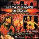 商品説明 【バリ島直輸入】ケチャダンス・・・真っ暗な闇の中、照明はろうそくのみでそれは始まり、トランス状態になった踊り子さん達のダンスと「チャッチャッチャチャッ」という一糸乱れぬ歌い手達の歌。踊り手に神を憑依させるための男たちの呪文に由来した奉納舞踊音楽。CDとDVDの収録の為に集められた約500人のケチャダンスは圧巻!!(こちらの商品はCDです。)迫力満点!!ケチャのトランス・ワールドへ・・・ バリで楽しんだケチャダンス舞踊音楽を日本でもう一度♪ 収録曲 1.Kecak Dance 2.Kecak Dance(Remix version) ※こちらの商品はクリックポストをご利用いただけます。クリックポスト(補償無)・小型(ネコポス便)をご希望の方は、ご利用条件をご確認の上発送方法をご選択下さい 。※宅配便をご希望のかたはクリックポスト対象外の商品も合わせ、6,600円以上(税込)のお買い上げで宅配送料が無料となります。 ※ご注意〜 この商品は実店舗含め4店舗にて販売しております。在庫数の更新は随時行っておりますが、お買い上げいただいた商品が、タイムラグにてご用意出来なくなってしまうこともございます。 その場合、お客様には必ず連絡をいたしますが、万が一入荷予定がない場合は、キャンセルさせていただく場合もございますことをあらかじめご了承ください。CD/音楽/BGM/伝統的/ラウンジ音楽/アジアンヒーリング/ヒーリング/ヒーリングBGM/リラックス/リラクゼーションヒーリング/リラクゼーション/アジアンミュージック/バリミュージック/お洒落/おしゃれ/素敵/エスニック/バリ島/バリ/オリエンタル/ムード/アジアン/インドネシア/輸入/直輸入/バリ雑貨/アジアン雑貨/輸入雑貨/輸入小物/雑貨/南国/リゾート/バリ・リゾート/レゴン/ケチャック/ケチャダンス/奉納舞踊音楽/THE COLOSSAL KECAK DANCE OF BALI/MONKEY DANCE