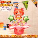 【キャンディブーケ】誕生日や結婚式のギフトに選べるバルーン!...