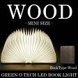 GREEN O TECH/グリーンオーテック LED ブックライト/ウッド miniサイズ【ブックライト LED オーテ ライト インテリア 照明】