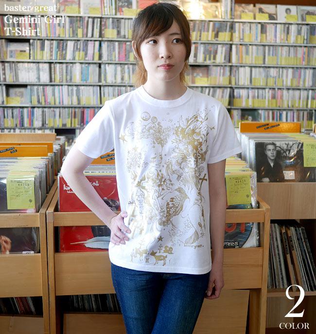 双子座ガール Tシャツ (ホワイト) baste...の商品画像