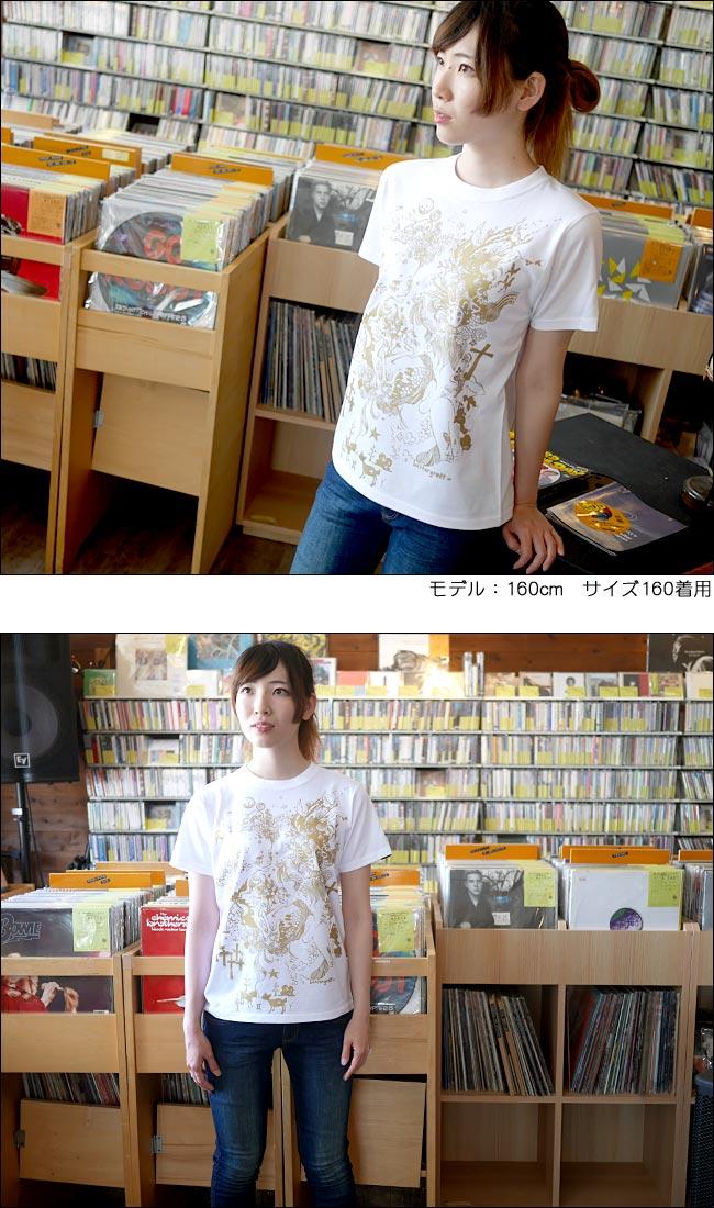 双子座ガール Tシャツ (ホワイト) bast...の紹介画像2