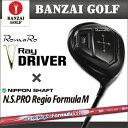 【カスタムドライバー】【RomaRo(ロマロ) Ray V ドライバー】【9°/10°】【日本シャフト N.S.PRO Regio formula(レジオ フォーミュラ) M シャフト】