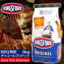 /在庫限り/キングスフォード BBQ用 炭 チャコールブリケット 8.43kg(18.6LB) 1袋 KINGSFORD バーベキュー用成形炭 豆炭 送料無料【あす楽対応】