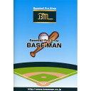 あす楽 BMオリジナル 野球ノート B5サイズ stationery16