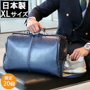 ダレスバッグ ドクターズバッグ レザー メンズ 日本製 豊岡 ビジネスリュック ビジネスバッグ 3way 軽量 防水 ダレスリュック ドクターズバッグ 出張 自転車通勤 ジム フィットネス A4 B4 PCバッグ