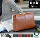 ダレスバッグ ビジネス リュック ダレスリュック ビジネスバッグ 3way リュック ビジネスバッグ メンズ レディース ブリーフケース 軽量 A4 B4 日本製 豊岡 PCバッグ...