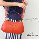 ショルダーバッグ ビットショルダーバッグ 2way レディース 女性用 京都 染色 鞄 ブランド バスクラフト BATH CRAFT No.8520