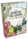 【クーポン対象】 \ポイント5倍!/ スプリングメドウ・春の草原 日本語版 (Spring Meadow) 【10/11 22:00〜10/16 8:59】